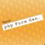 Alojamiento phpFormGenerator